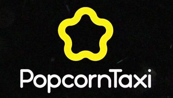 Popcorn Taxi Trailer portfolio pic